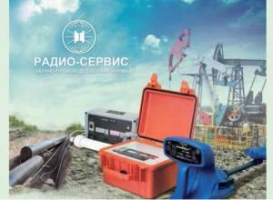 Производство АО «НПФ «Радио-Сервис»