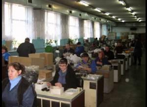 Производство Белоцерковское УПП УТОС