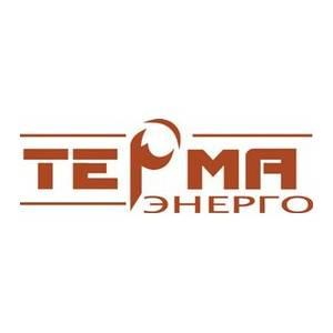 """ООО """"ТЕРМА-ЭНЕРГО"""""""