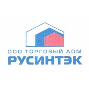 """ООО """"ТД РУСИНТЭК"""""""