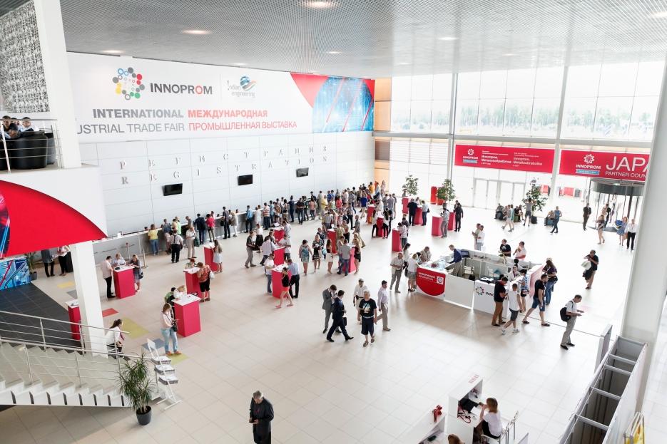 Стали известны даты выставки «ИННОПРОМ-2018»