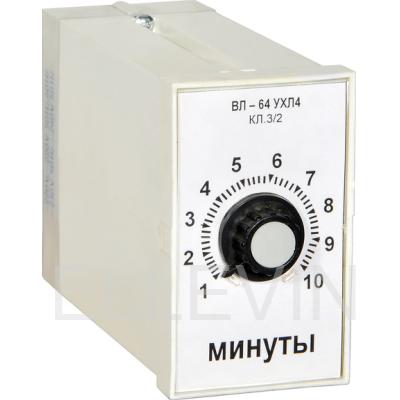 Реле времени ВЛ-64 0,3…3мин 110/220В