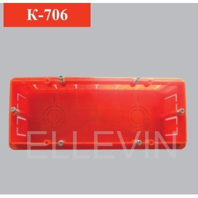 Коробка электромонтажная шестиместная прямоугольная