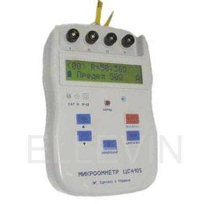 Цифровой микроомметр: ЦС4105