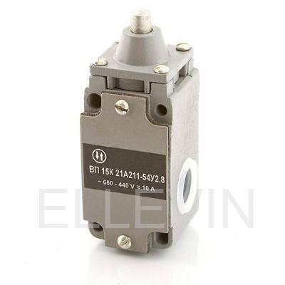 Выключатель путевой  ВП15К21А(Б)211-54У2.8  (толкатель, прямого действия)