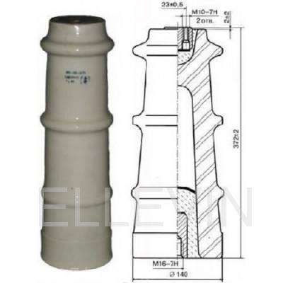 Изолятор: ИО-35-7,5 У3