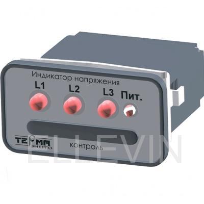 Устройство индикации напряжения  ИН 3-10-02 УХЛ с резистивными электродами связи ИОЭЛ 10-1,5-165-00 УХЛ2 L=2,5м