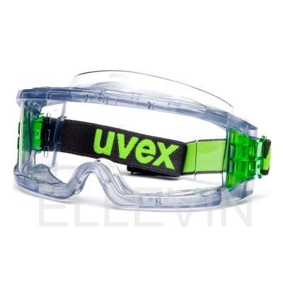 Очки защитные закрытые «Ультравижн» химически стойкие