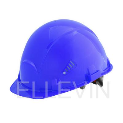 Каска защитная: СОМЗ-55 ВИЗИОН RAPID синяя