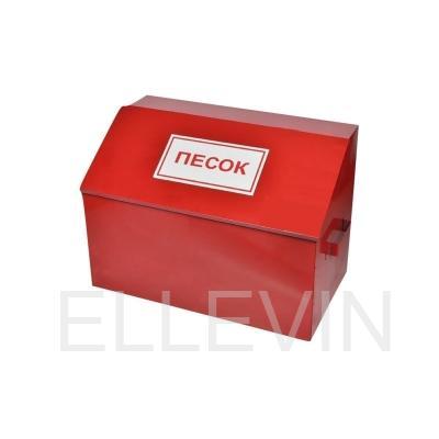Ящик для песка 0,5м3 (ЯП-05) (1200*800*550мм)