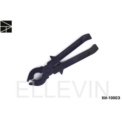 Клещи изолирующие КИ-1000Э