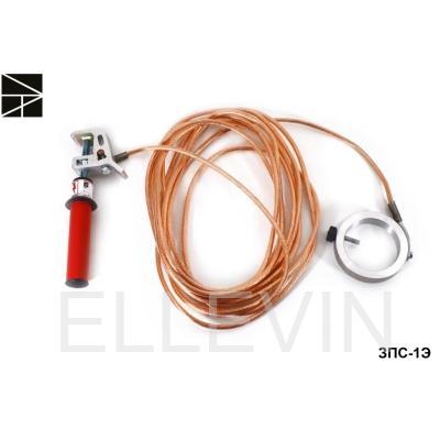 Заземление переносное: ЗПС-1Э (25мм)